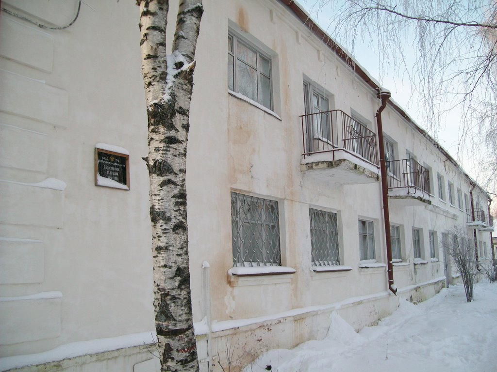 Гостиница, следственное отделение, Холмогоры