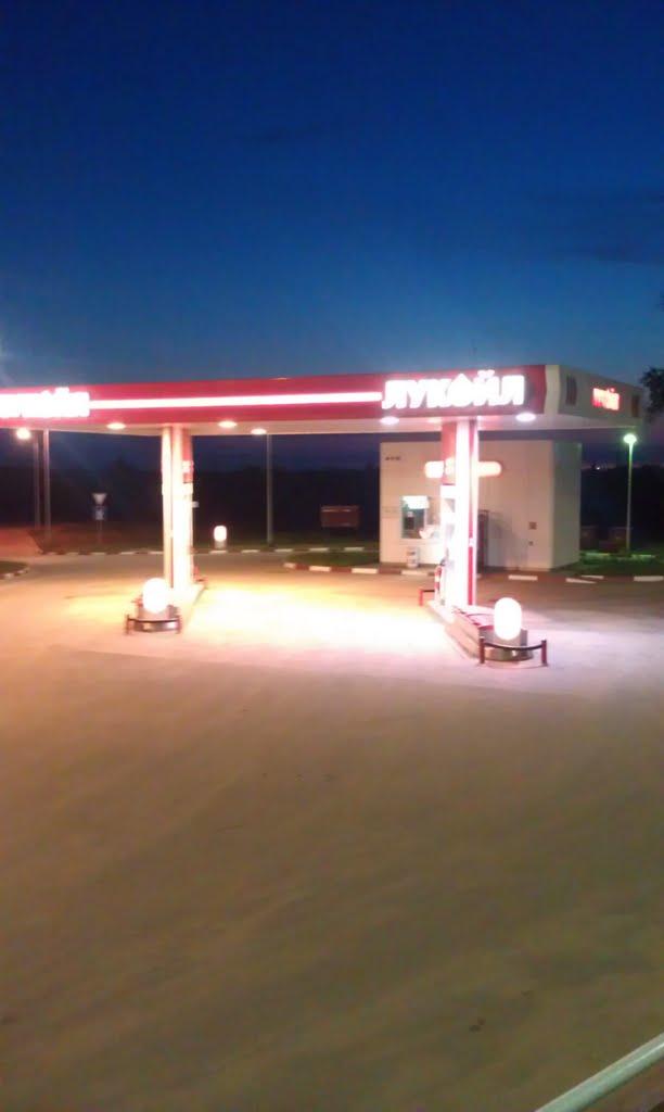 Азс320, Лиман