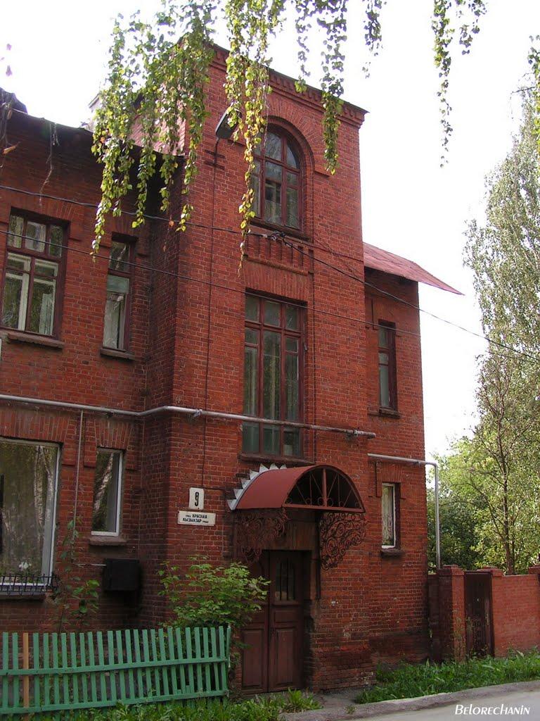 """""""Директорский"""" дом по улице Красной (The """"management"""" house on Red street), Белорецк"""