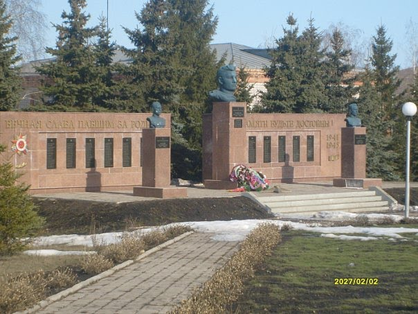 Памятник Минигали Губайдуллину, Киргиз-Мияки