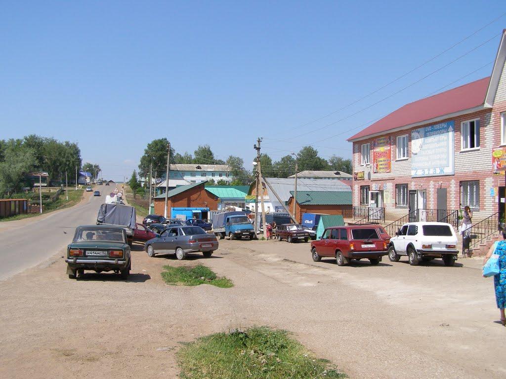 Рынок в Красноусольском, Красноусольский