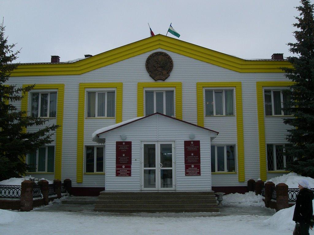 Администрация Дуванского района, Месягутово