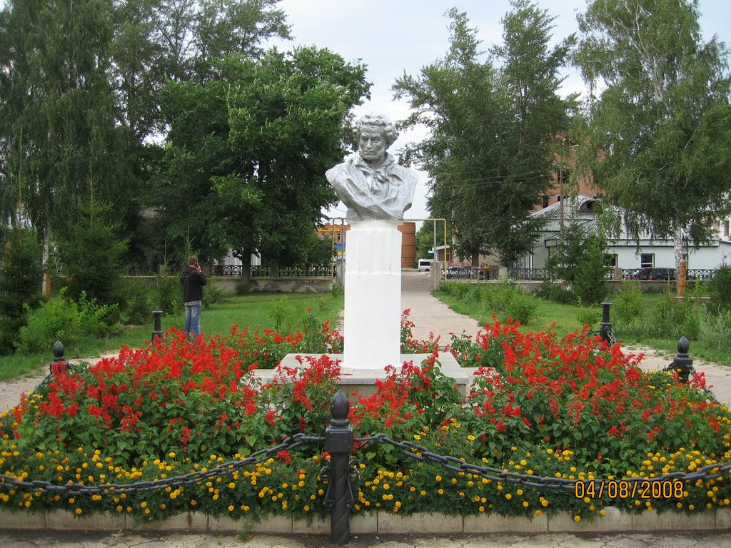 Памятник Пушкину, Салават