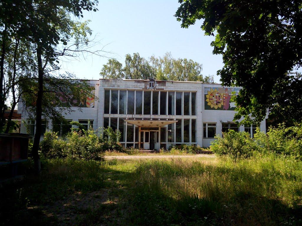 Дом колхозника, Грайворон