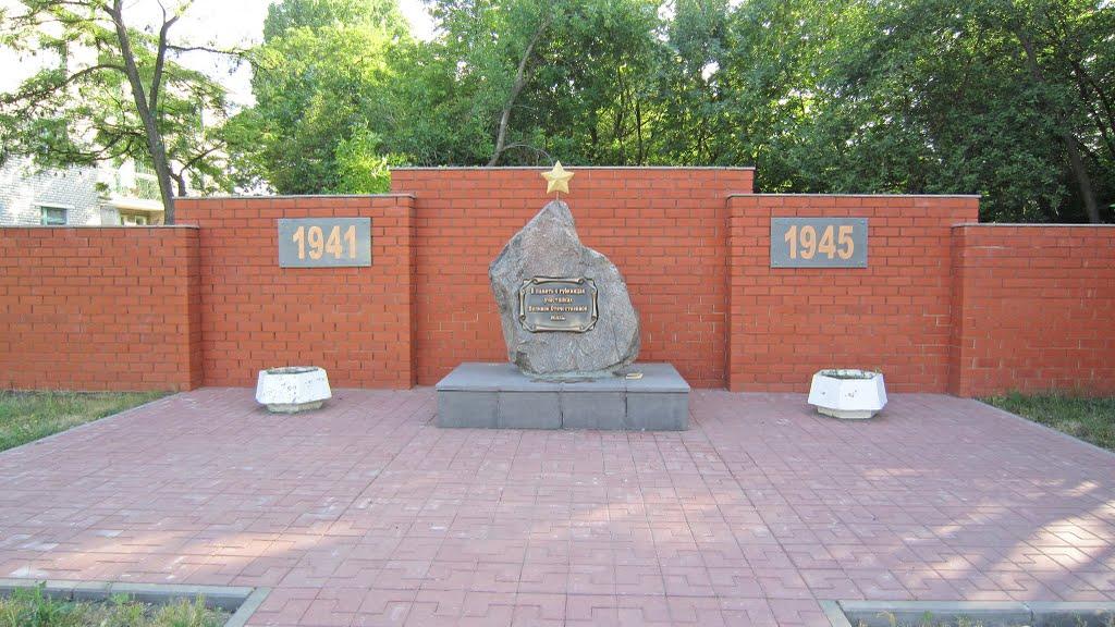 ул. Дзержинского. Памятник, Губкин