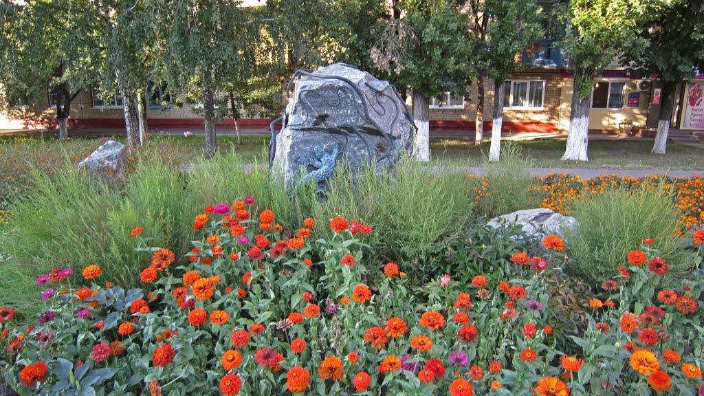 ул. Кирова, Губкин