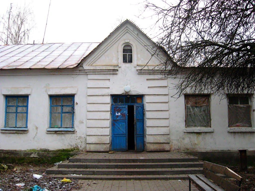 ул. Заводская, 2, Ивня