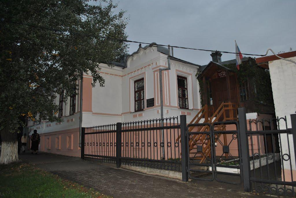 Музей, Короча