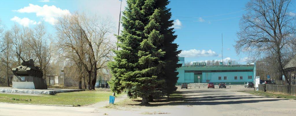 Клетнянская автостанция и мемориал, Клетня