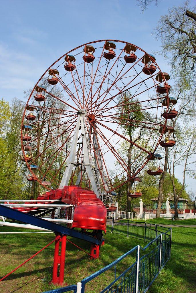 park, Новозыбков