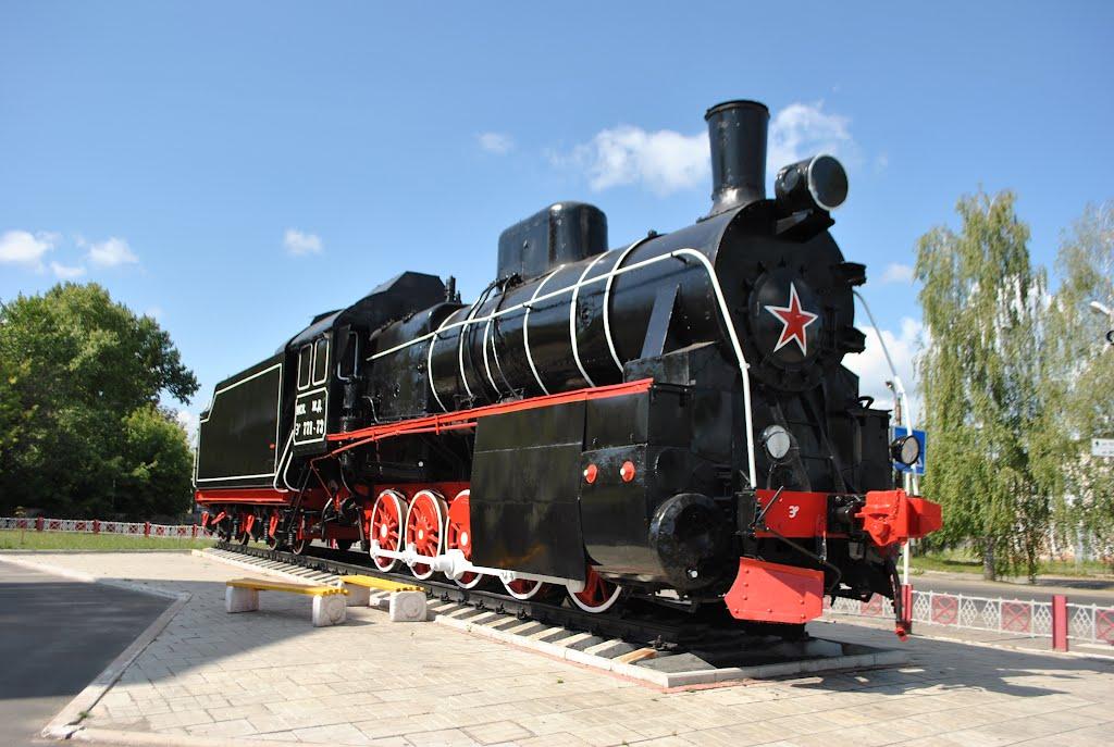 train station, Новозыбков