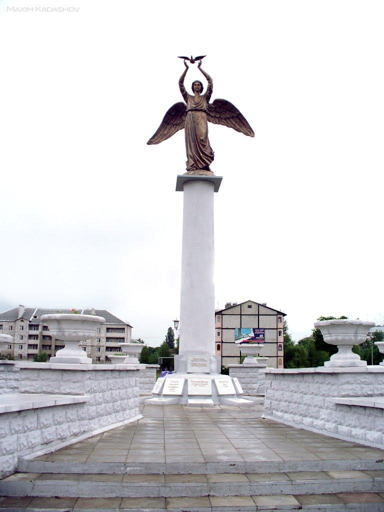 """Монумент """"Добрый ангел мира"""" - Новозыбков, Новозыбков"""