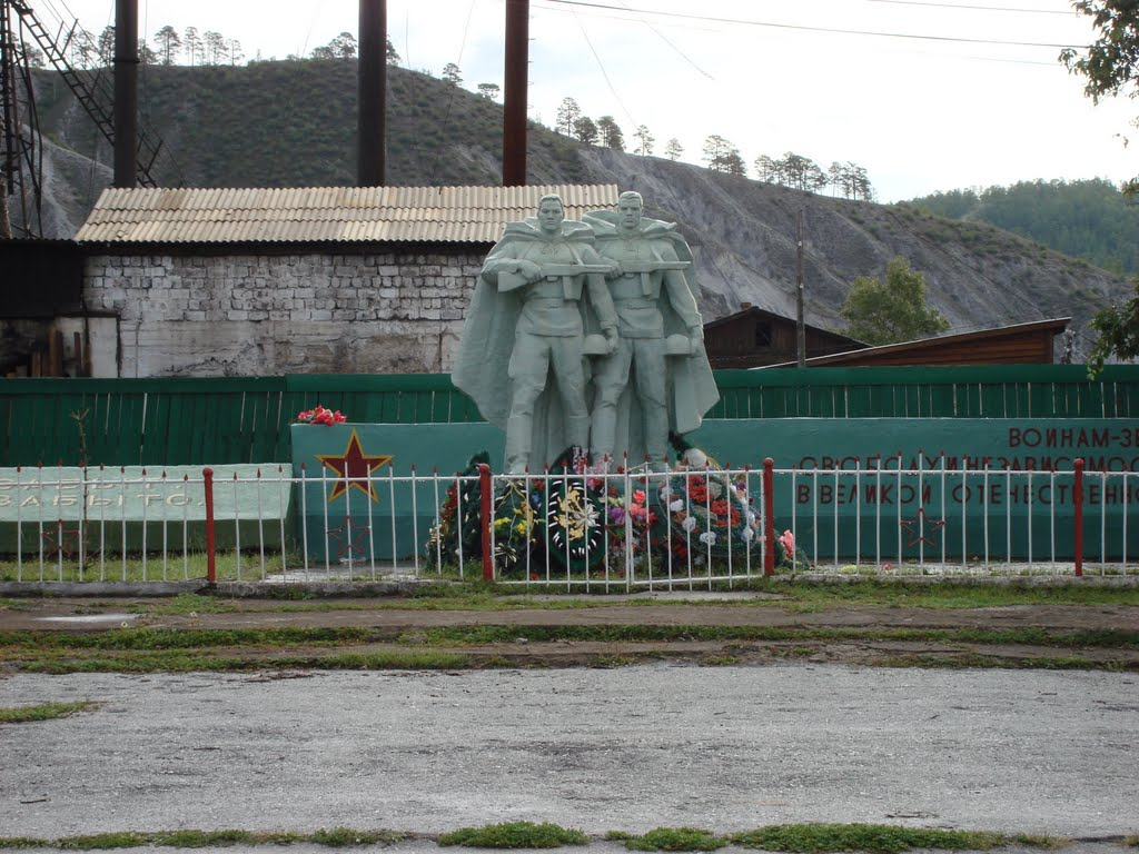 Monument to soldiers-fellow countrymen, Багдарин