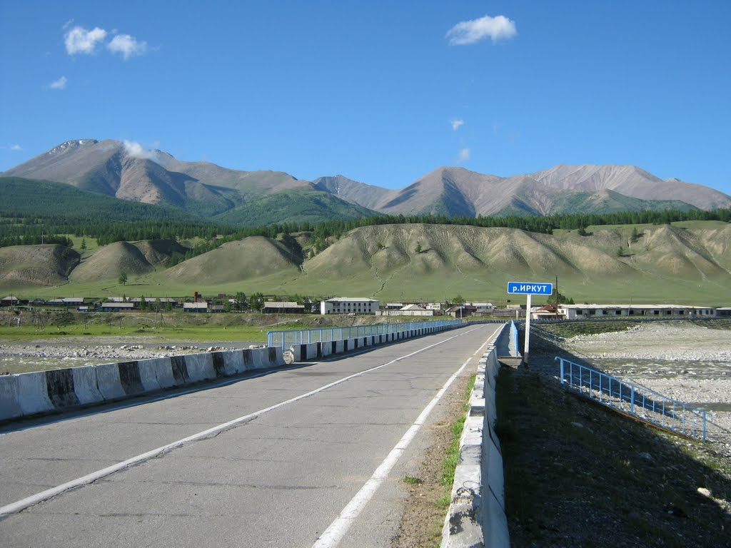 Мост через р.Иркут в с.Монды (июнь 2010г.), Монды