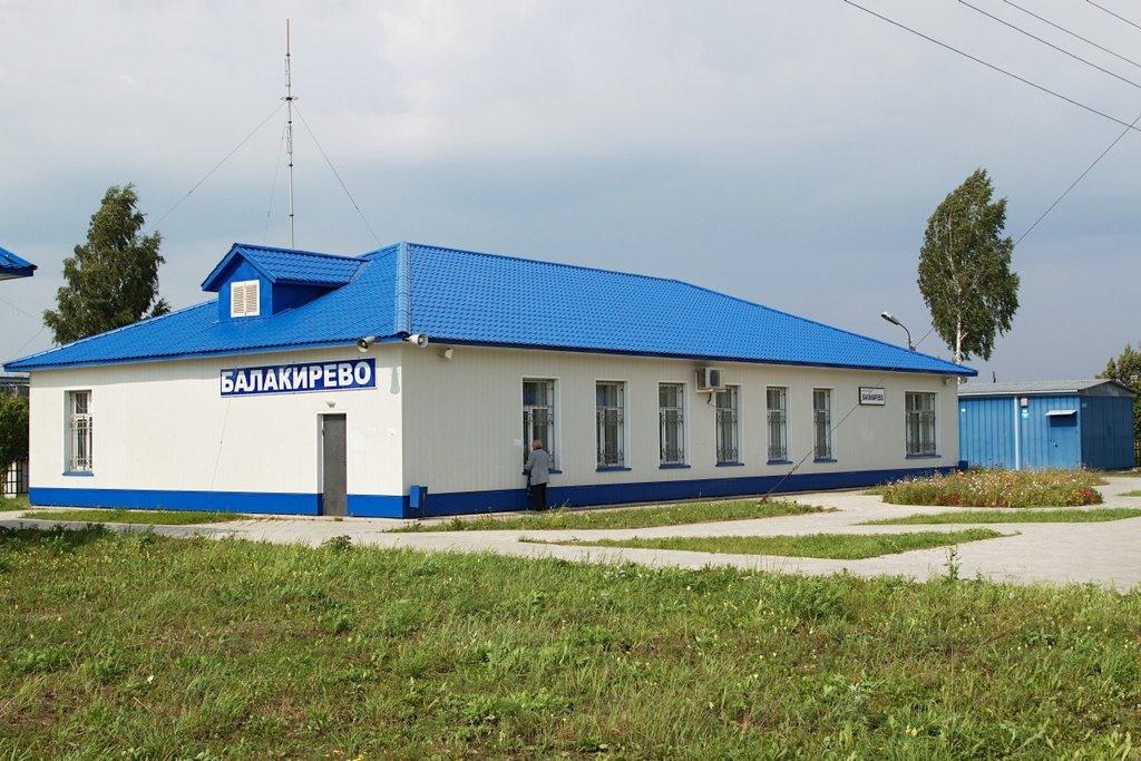 Balakirevo ticket office, Балакирево