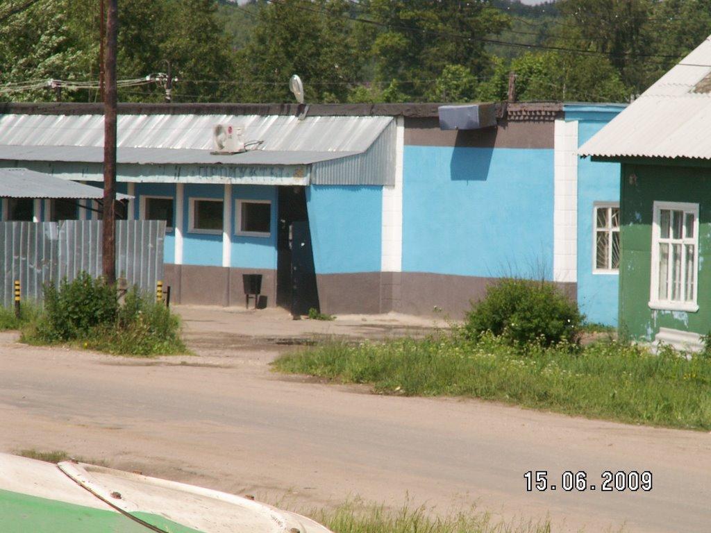 Дальний магазин, Балакирево