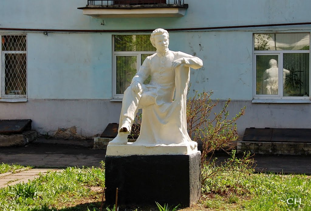 Владимир. Володя Ульянов (Ленин в молодости), Владимир