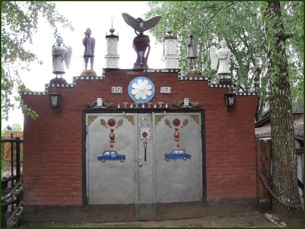 Креативный гараж, Карабаново