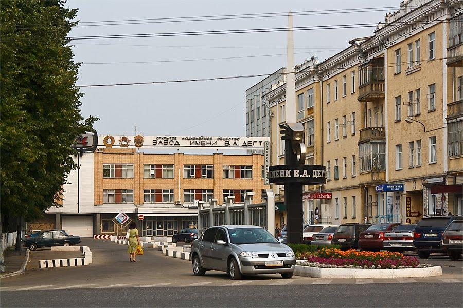 На улицах Коврова, Ковров
