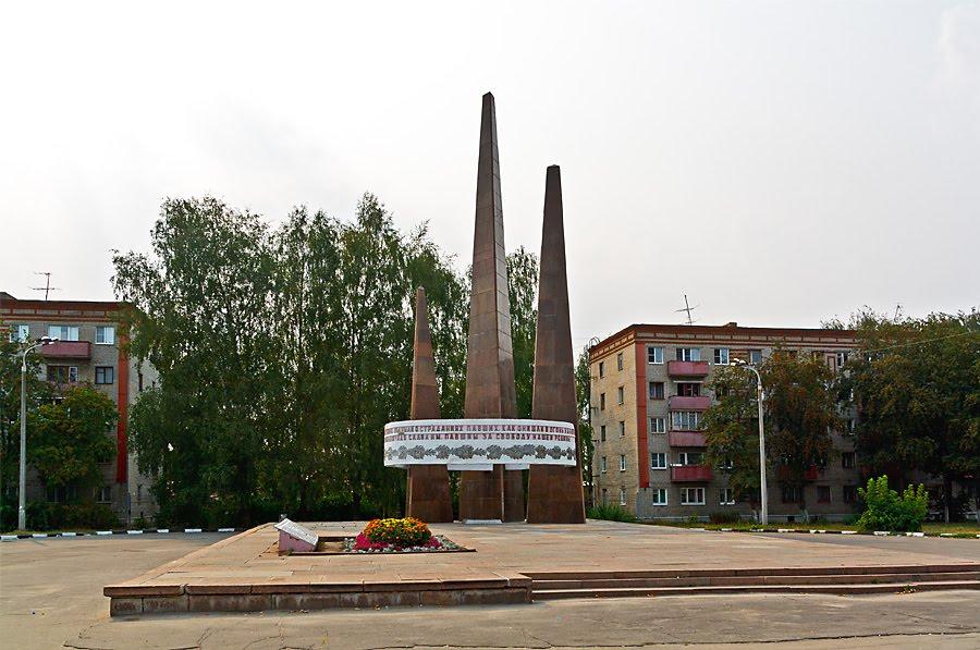 Вечная Слава Героям. г. Ковров, Ковров