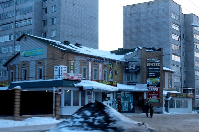Двигатель торговли, Ковров