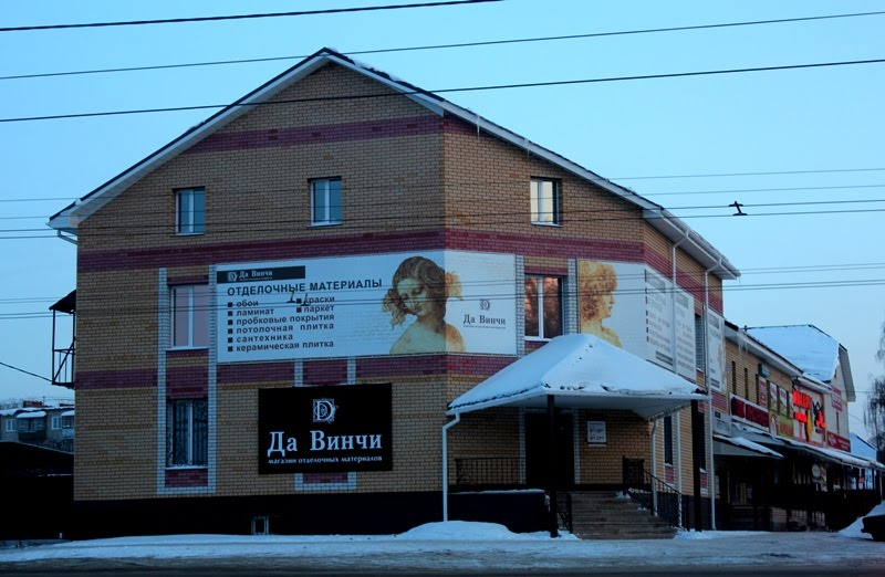 Дом Леонардо, Ковров