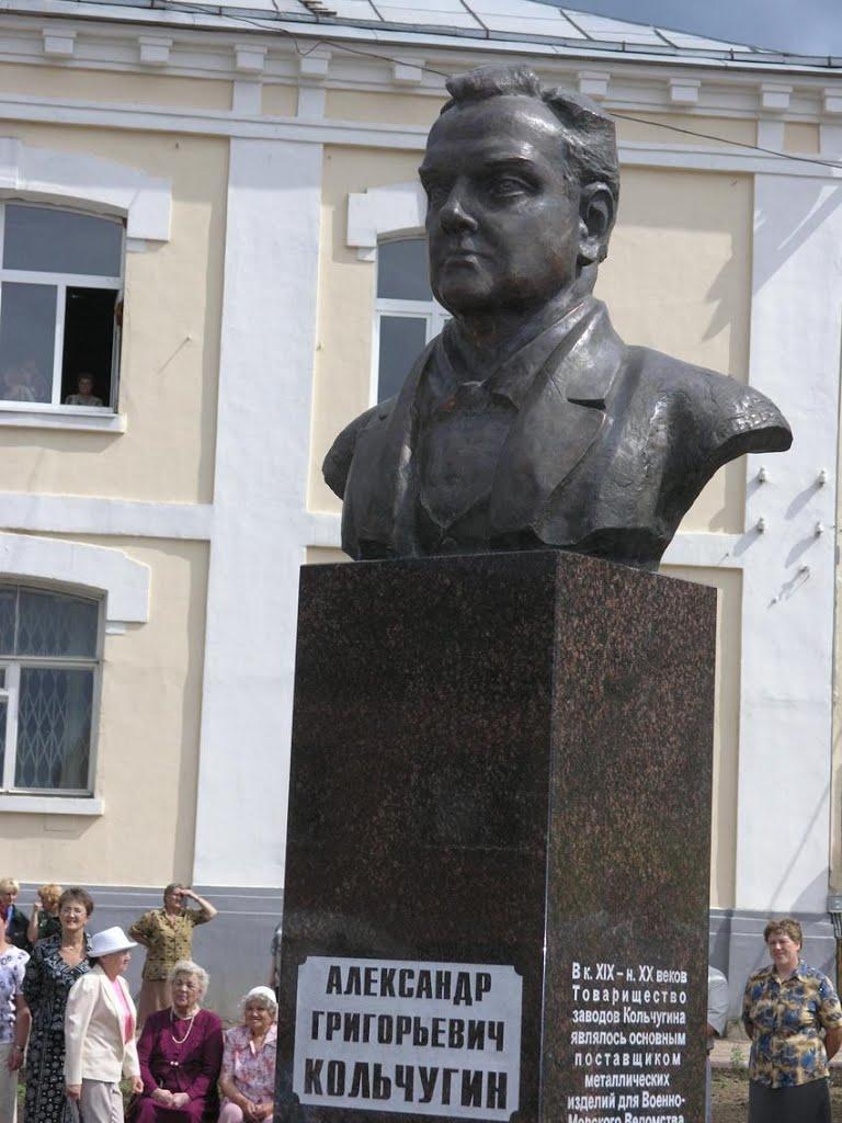 Памятник Кольчугину, Кольчугино