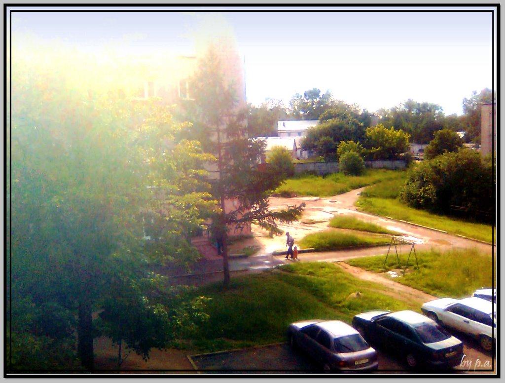 светлый город, Кольчугино