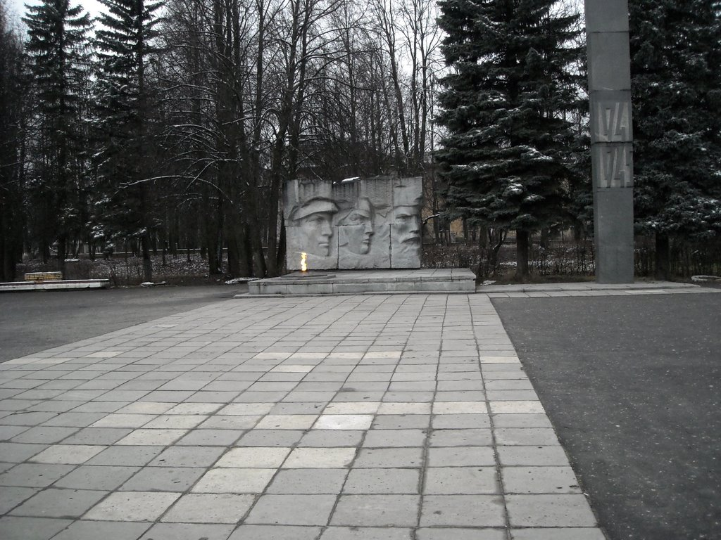 Вечный огонь, Кольчугино