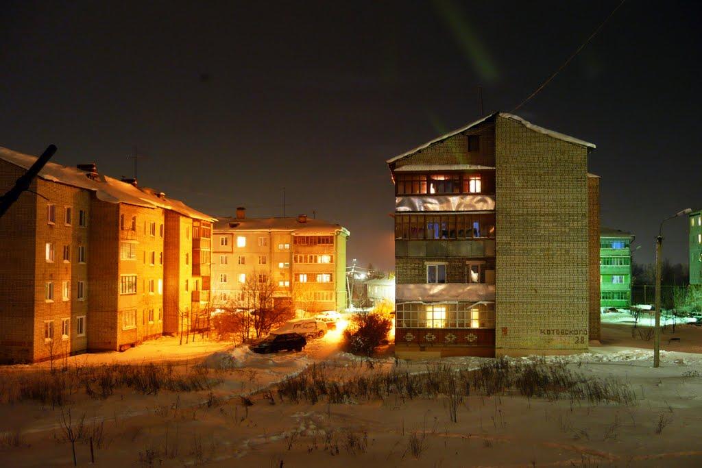 Котовского 28, Кольчугино