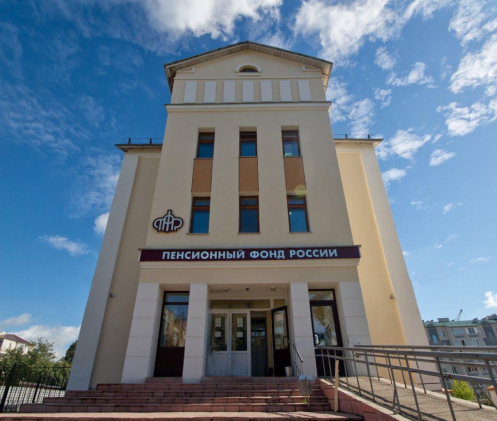 Пенсионный фонд, Кольчугино