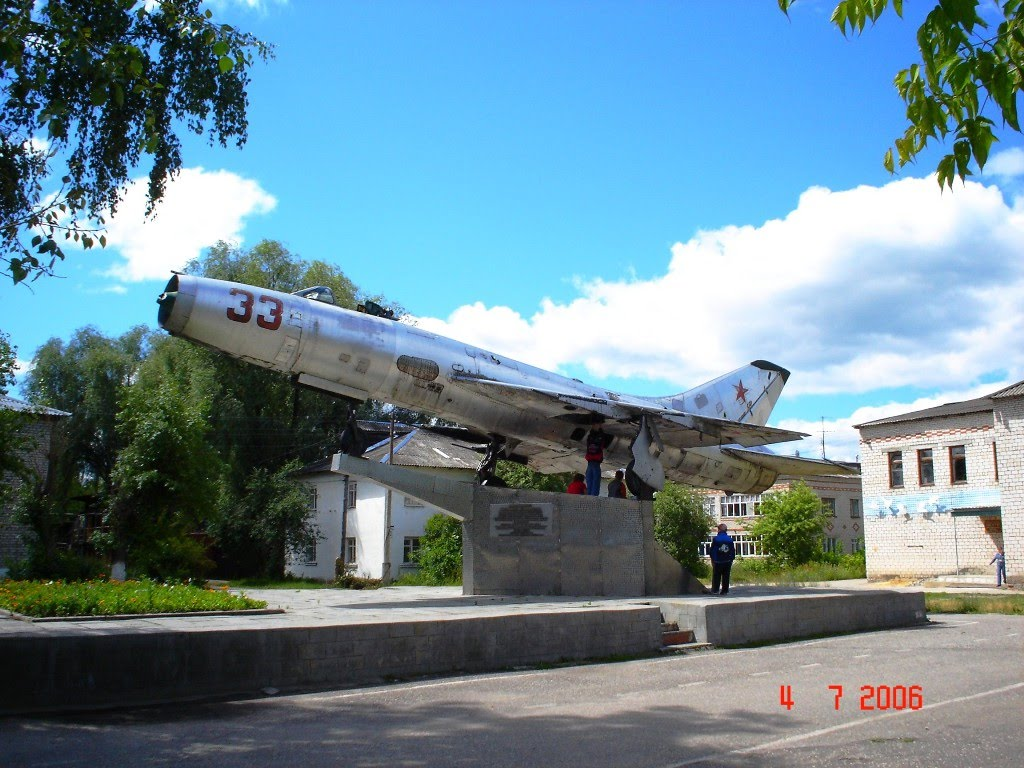 Красная горбатка- памятник  летчикам, Красная Горбатка
