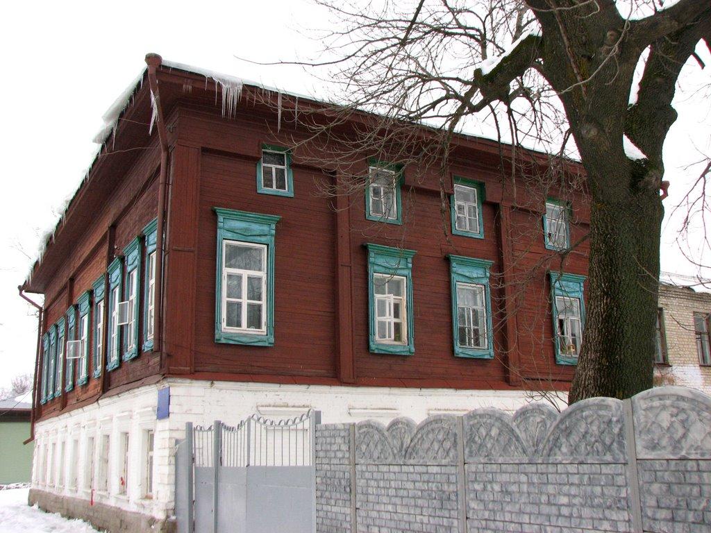 Школа-Интернат (Boarding School), Меленки