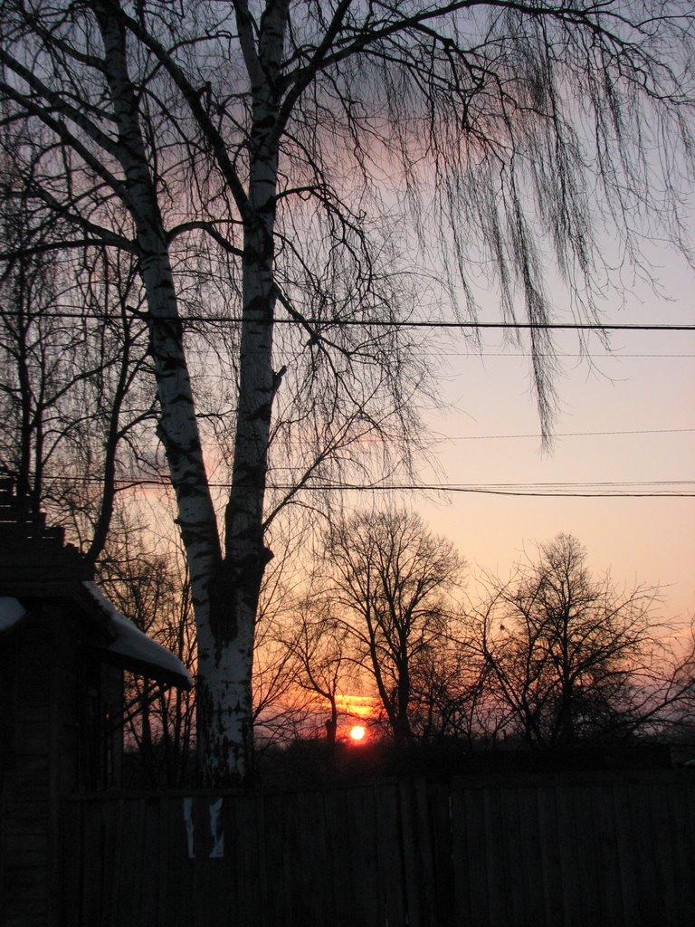 Закат (Sunset), Меленки