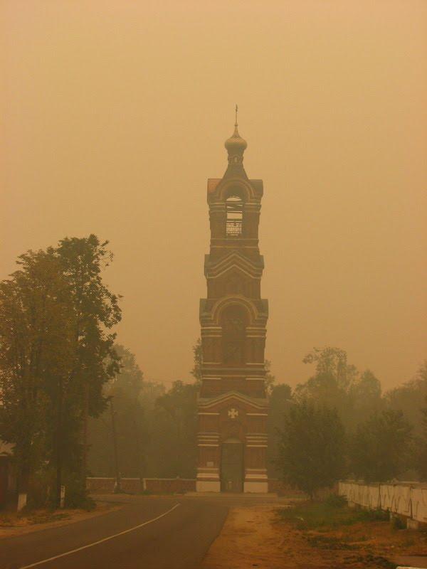 Дым лесных пожаров в Меленках (The smoke of forest fires in the Melenki), Меленки