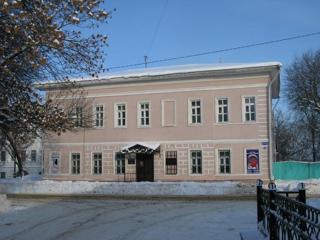 Museum 1, Муром