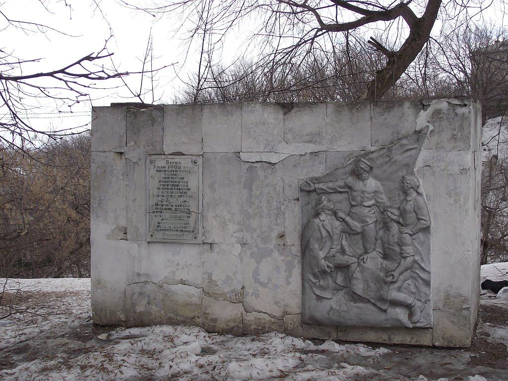 Памятный знак о событиях 1 мая 1906 года, Муром