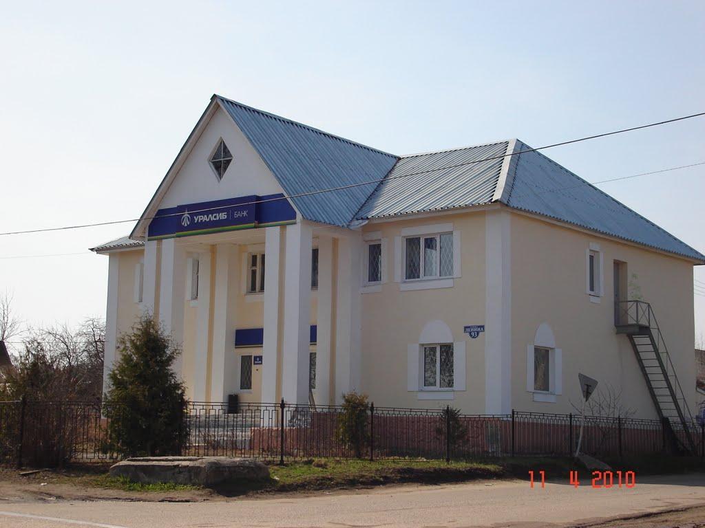 "ул. Ленина, Банк ""Уралсиб"", Петушки"