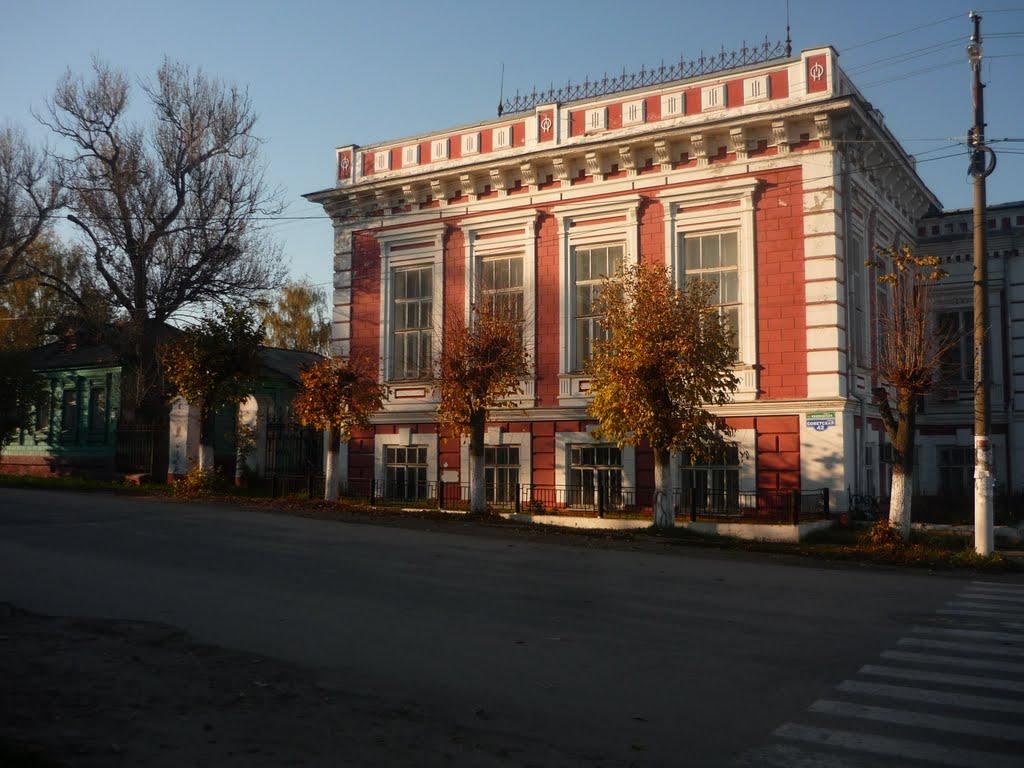 Покров. Здание администрации города., Покров