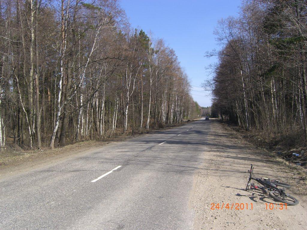 Хорошая дорога, Покров