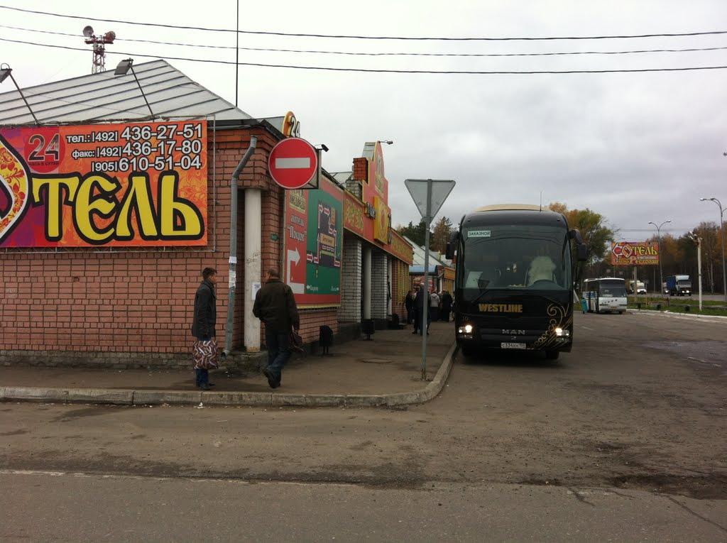 Промежуточная остановка автобусов Москва-Владимир, Покров