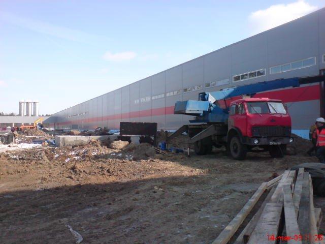 New chocolate factory in Sobinka, Собинка