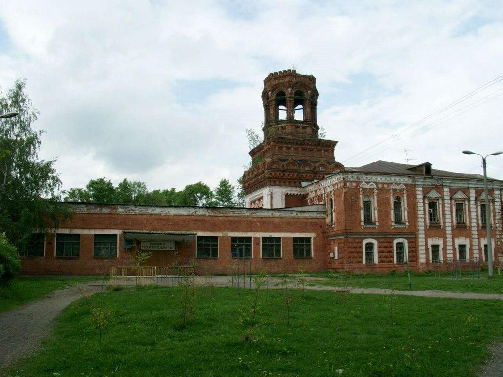 Собинская школа № 1, Собинка