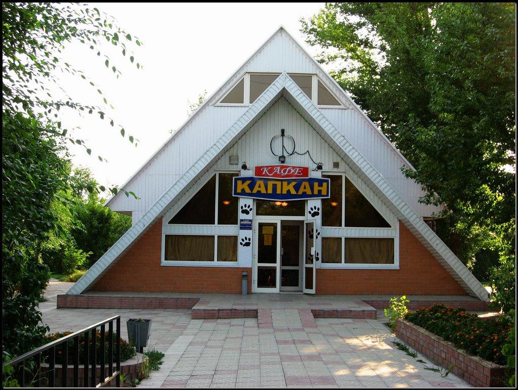 """Кафе Капкан, Волжский. Cafe """"Trap."""", Алущевск"""
