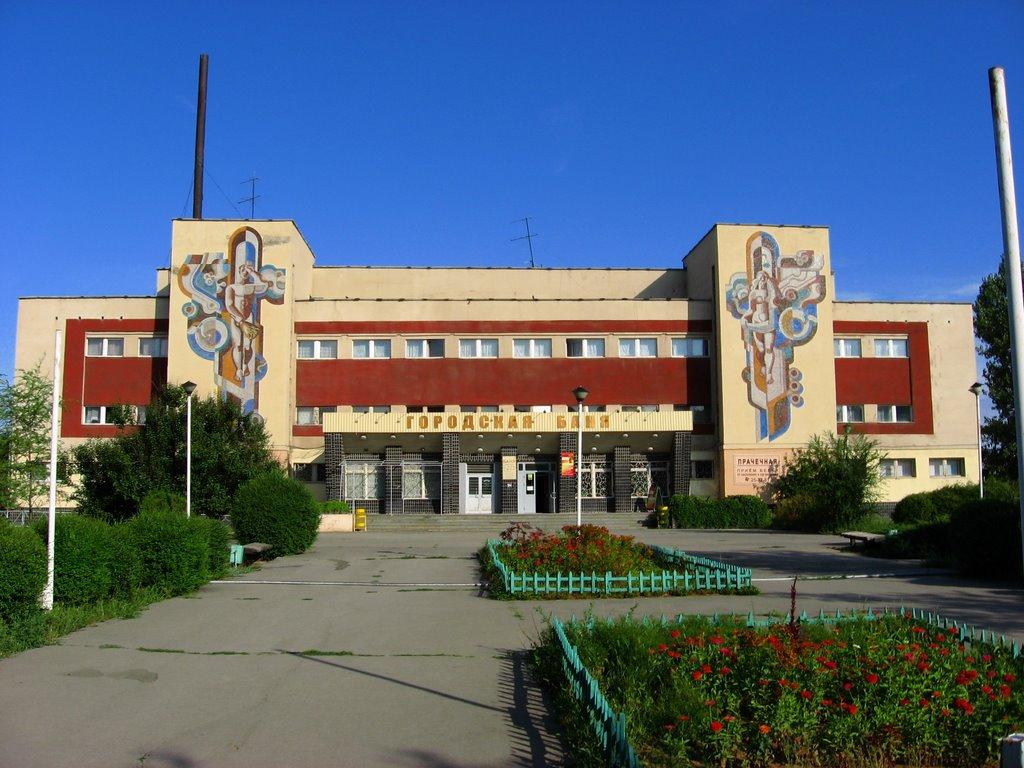 городская Баня, не единственная, Алущевск