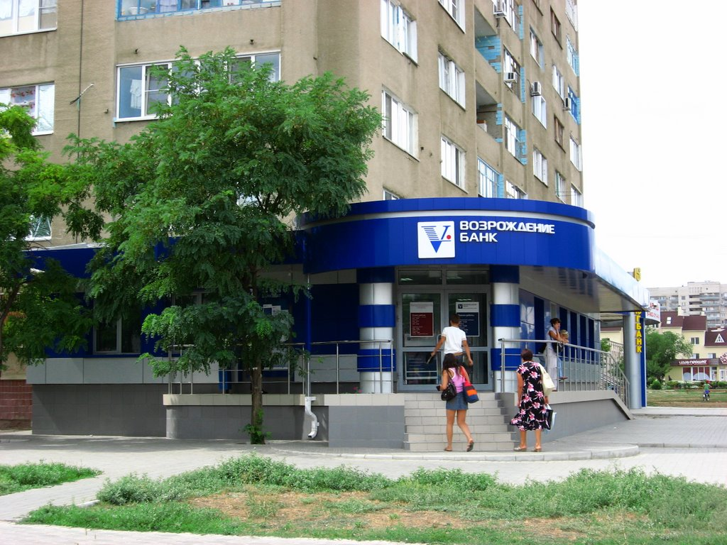 филиал банка Возрождение, Алущевск
