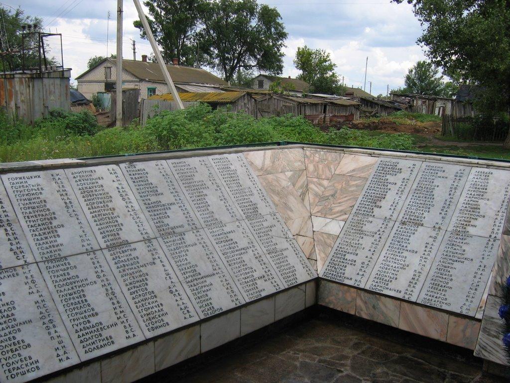 russisches Denkmal der gefallenen aus dem Ort Sapadnovka, Алущевск