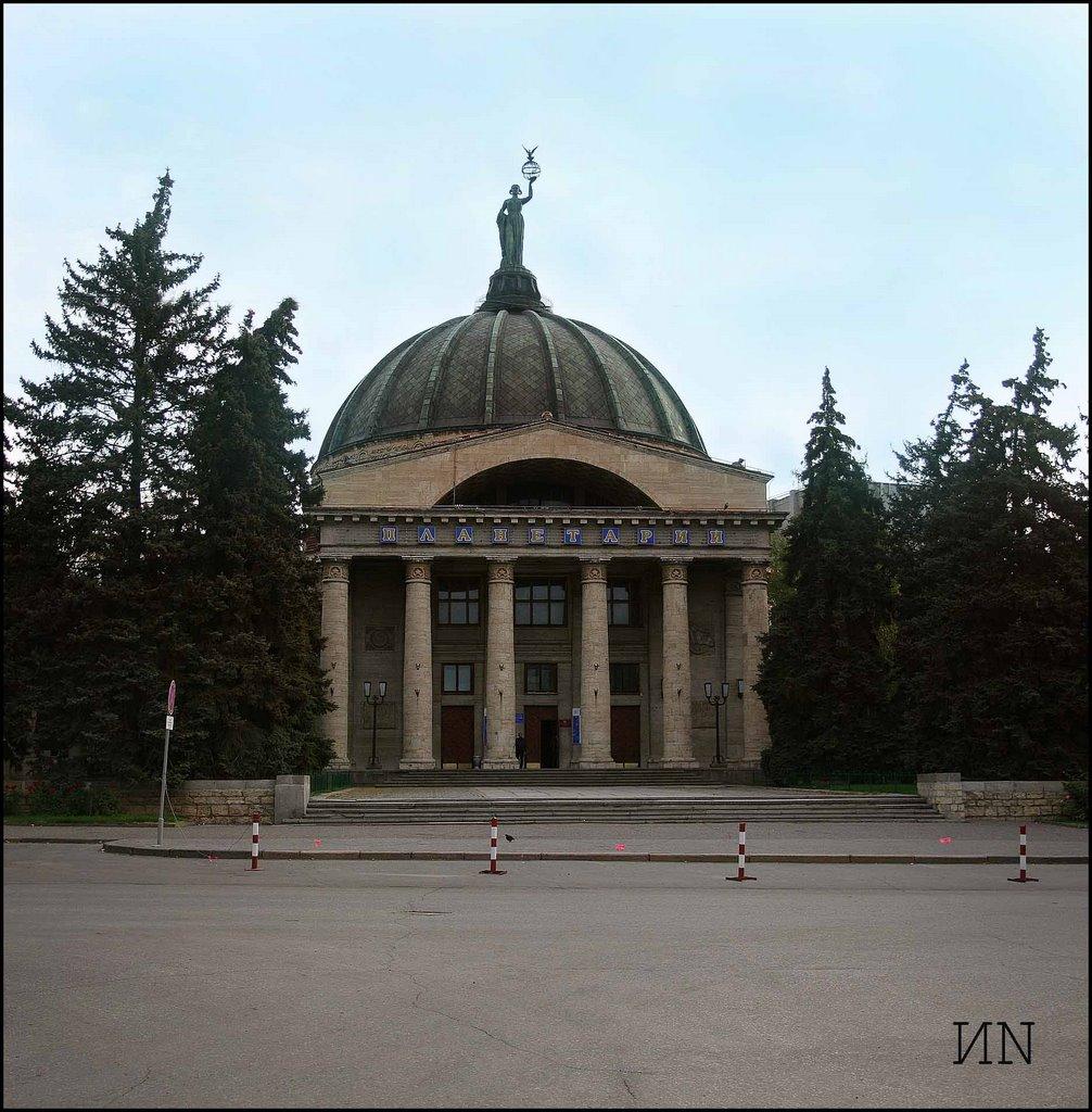 Планетарий., Волгоград