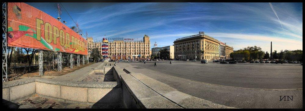Panorama . На площади павших борцов., Волгоград