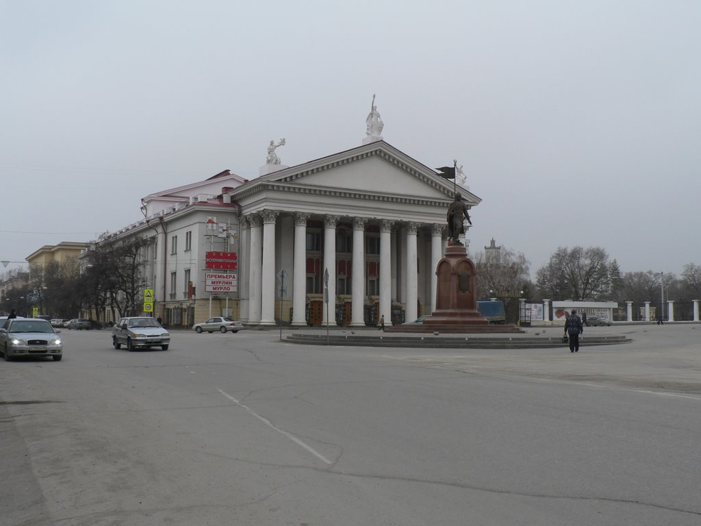 Theater in Volgograd, Волгоград